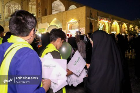 عید غدیر اصفهان (24)