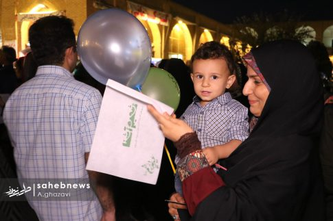 عید غدیر اصفهان (26)