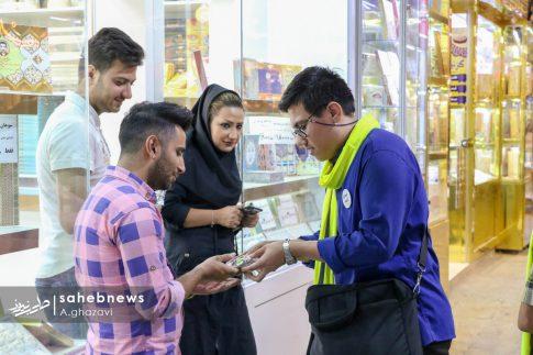 عید غدیر اصفهان (5)