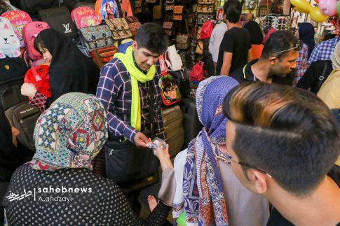 عید غدیر اصفهان (8)
