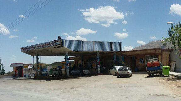 پمپ بنزین فریدونشهر