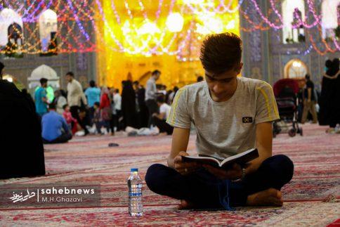 MASHHAD98-012