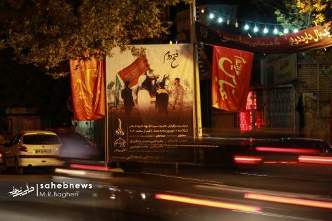 شب تاسوعا اصفهان (13)
