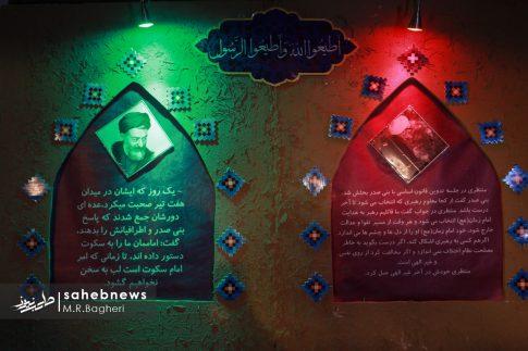 شب تاسوعا اصفهان (20)