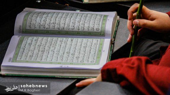 مسابقات قرآن اصفهان (7)