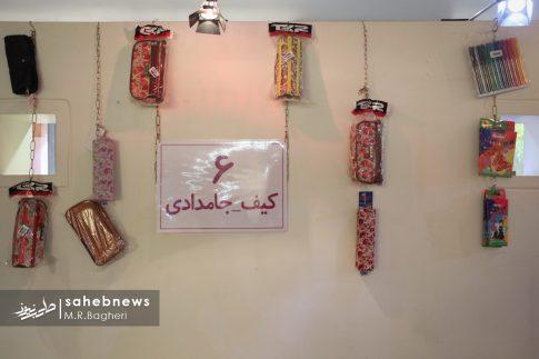 نوشت افزار ایرانی اسلامی (1)