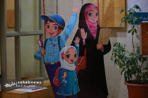 نوشت افزار ایرانی اسلامی (27)