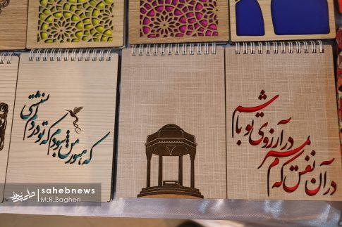 نوشت افزار ایرانی اسلامی (3)