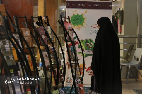 نوشت افزار ایرانی اسلامی (4)