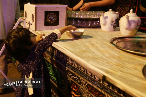 چایی محرم (10)