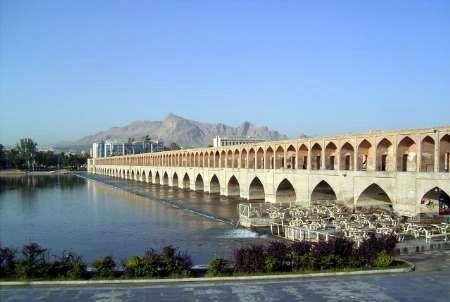 اصفهان-+هوای+سالم