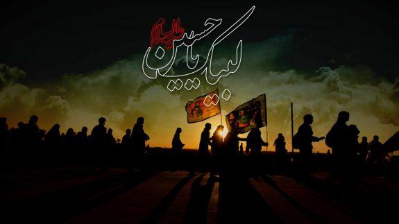 Wallpaper-Religious-Occasion-Arbaeen-walk-Imam-Hussain-Shahadat-2-1200x691