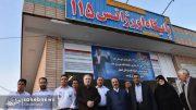 افتتاح پایگاه اورژانس نطنز وزیر بهداشت (2)