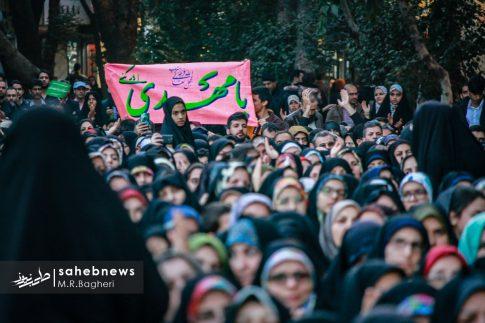 جشن بیعت با حضرت مهدی اصفهان (32)