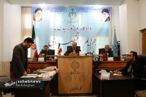 دادگاه اخلالگران اقتصادی اصفهان (1)
