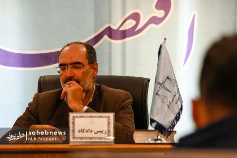 دادگاه اخلالگران اقتصادی اصفهان (11)