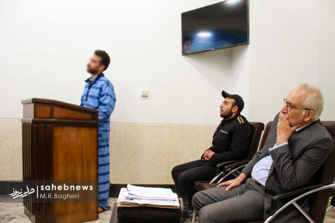 دادگاه اخلالگران اقتصادی اصفهان (14)