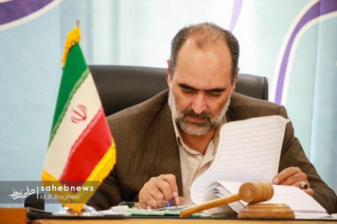 دادگاه اخلالگران اقتصادی اصفهان (15)