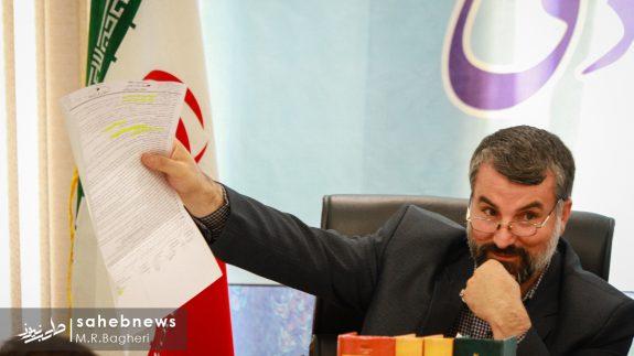 دادگاه اخلالگران اقتصادی اصفهان (17)