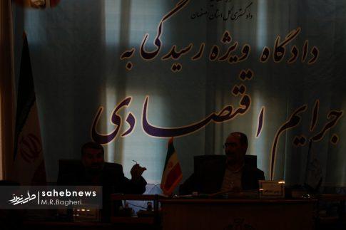 دادگاه اخلالگران اقتصادی اصفهان (18)