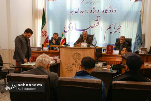 دادگاه اخلالگران اقتصادی اصفهان (2)