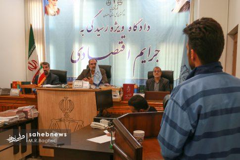دادگاه اخلالگران اقتصادی اصفهان (3)