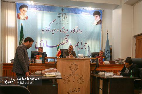 دادگاه اخلالگران اقتصادی اصفهان (6)