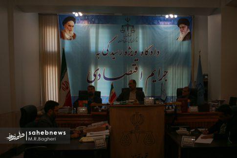 دادگاه اخلالگران اقتصادی اصفهان (9)