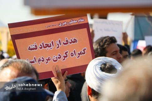 دست نوشته اصفهانی ها (2)