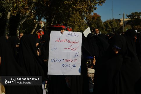 دست نوشته اصفهانی ها (5)
