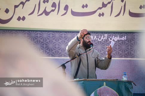 راهپیمایی اصفهانی ها (13)