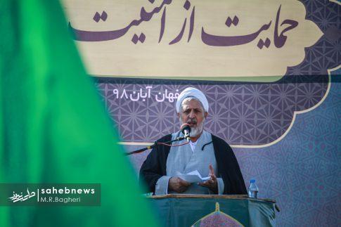 راهپیمایی اصفهانی ها (15)