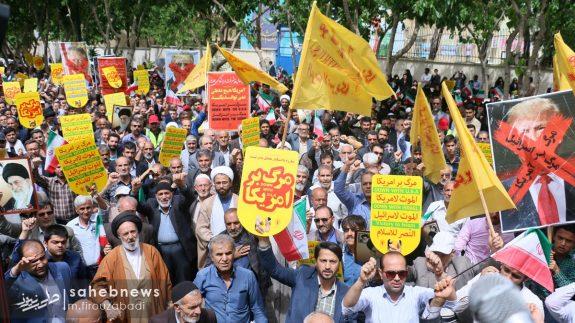راهپیمایی-اصفهان-575x323