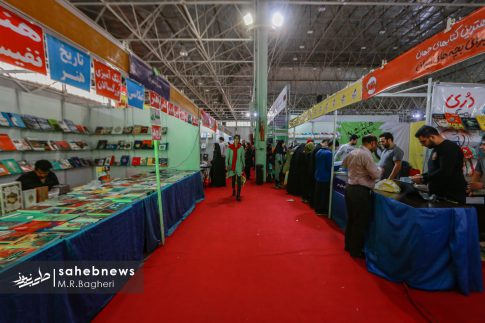 نمایشگاه کتاب اصفهان (1)