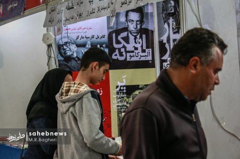 نمایشگاه کتاب اصفهان (12)
