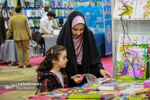 نمایشگاه کتاب اصفهان (18)