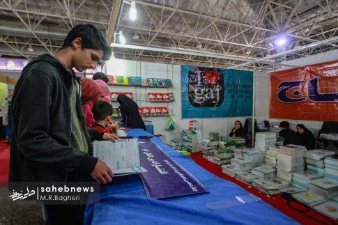 نمایشگاه کتاب اصفهان (20)