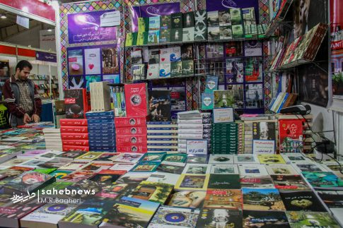نمایشگاه کتاب اصفهان (25)