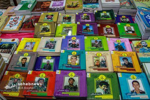 نمایشگاه کتاب اصفهان (27)
