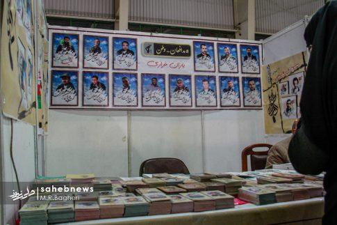 نمایشگاه کتاب اصفهان (29)