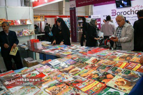 نمایشگاه کتاب اصفهان (3)