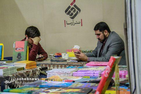 نمایشگاه کتاب اصفهان (30)