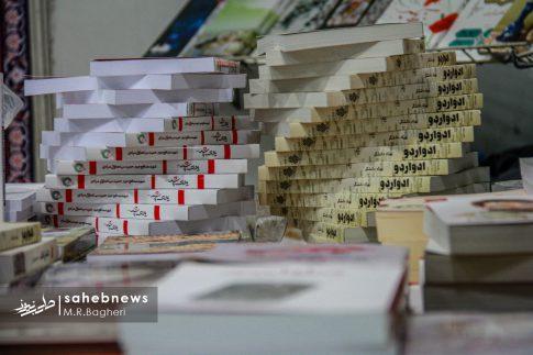 نمایشگاه کتاب اصفهان (32)