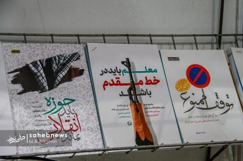 نمایشگاه کتاب اصفهان (33)