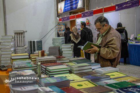نمایشگاه کتاب اصفهان (35)