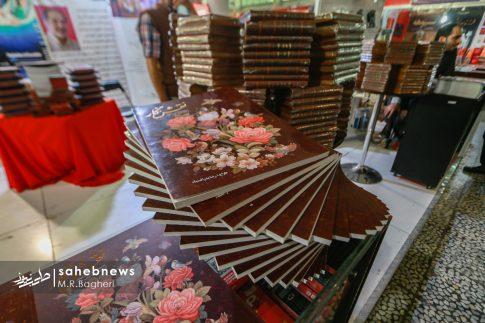 نمایشگاه کتاب اصفهان (4)