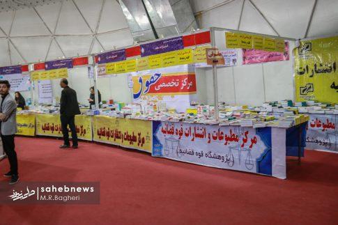 نمایشگاه کتاب اصفهان (5)