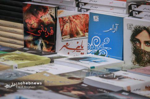 نمایشگاه کتاب اصفهان (8)