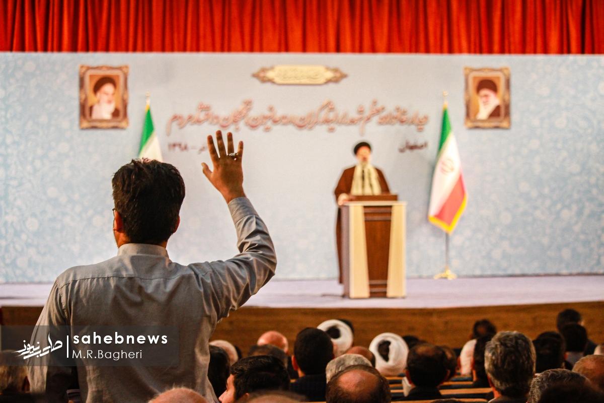 آیت-رئیسی-در-اصفهان-39