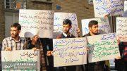 اعتراض دانشجویان اصفهانی (32)